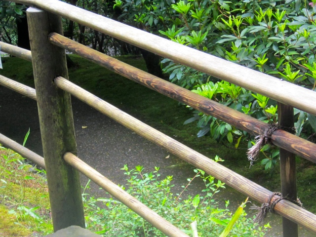 A much more humble wooden fence in the Natural Garden.